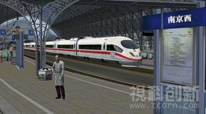 列车模拟驾驶初级训练系统