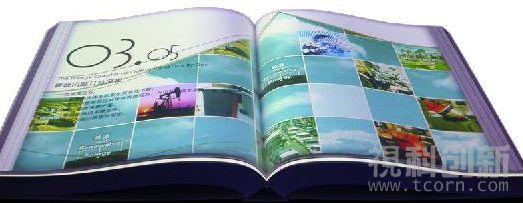 Interactive Max虚拟电子翻书系统