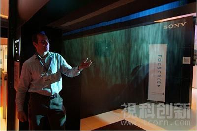 FogScreen 穿越型水雾幕投影展示系统